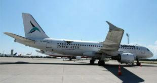 Tailwind Havayolları Kabin Memuru Alacak